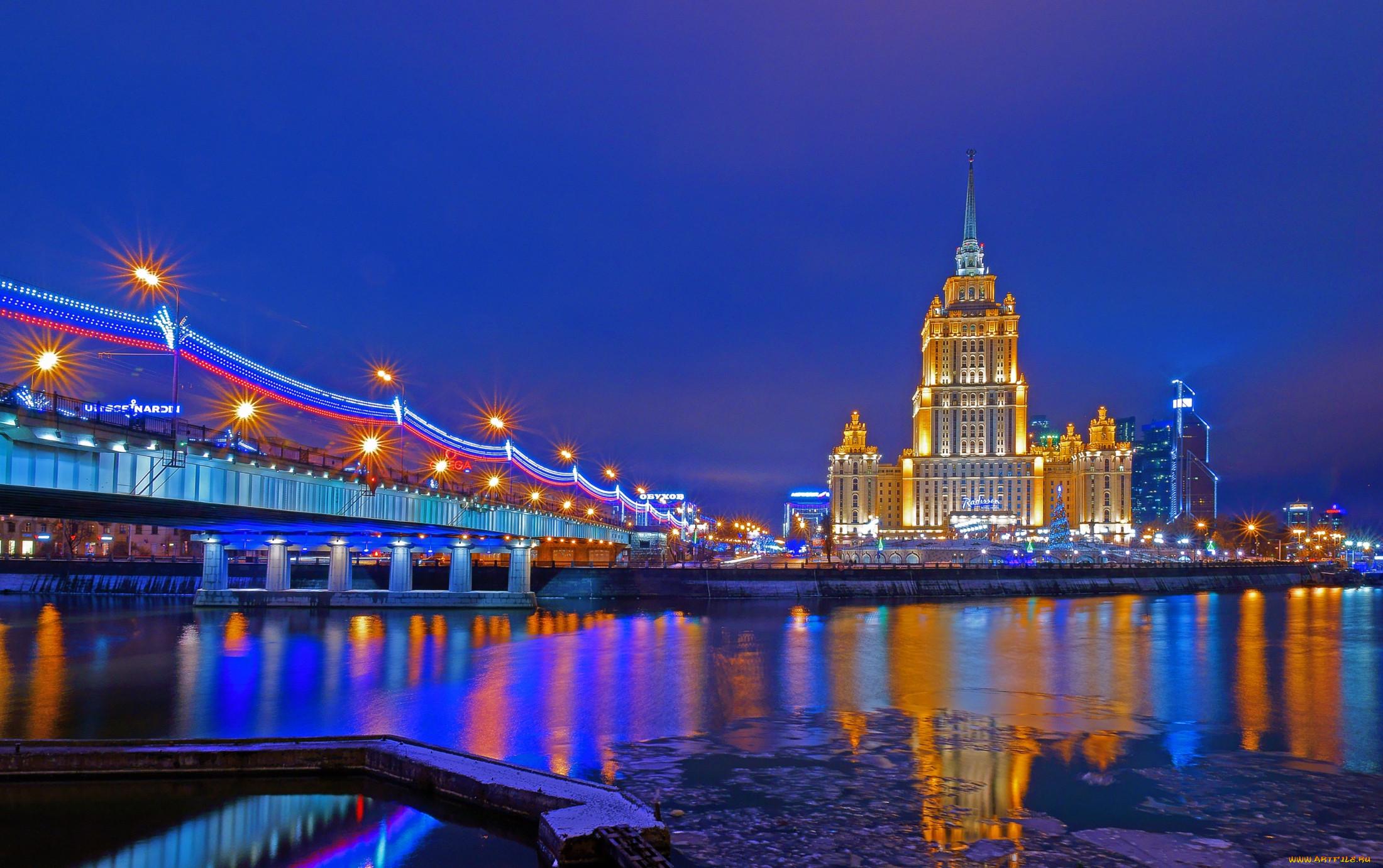 Как сделать профессиональную фотосессию в москве может